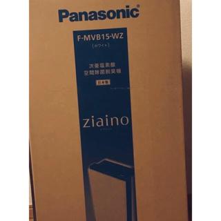 パナソニック(Panasonic)の【新品未開封】パナソニック ジアイーノ  F-MVB15-WZ(空気清浄器)