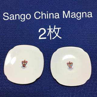 サンゴ(sango)の◼️日本製◼️Sango China Magna 皿 2枚 セット 小皿(食器)