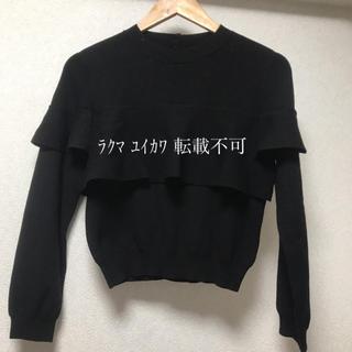 リランドチュール(Rirandture)のリランドチュール フリルニット 黒 ブラック(ニット/セーター)