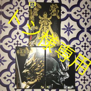 バンダイ(BANDAI)の牙狼<GARO> TV-SERIES DVD COMPLETE BOX(TVドラマ)