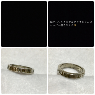 カレン族 シルバー 指輪 リング(リング(指輪))