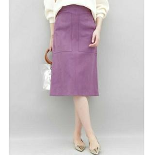 カラースエードスカート  パープル 新品未使用