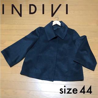 インディヴィ(INDIVI)の美品 INDIVI ショートコート ダークグレー 44 大きいサイズ ウール(ピーコート)