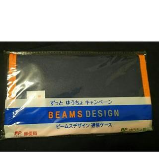 ビームス(BEAMS)のビームスデザイン 通帳ケース(日用品/生活雑貨)