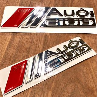 アウディ(AUDI)のアウディ Audi 本国 クラブ エンブレム 超レア品 未使用(車外アクセサリ)