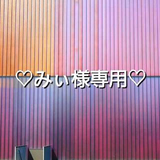 エメフィール(aimer feel)の♡みぃ様専用♡大きいサイズ超盛ブラ&ショーツset♡E80/LL♡(ブラ&ショーツセット)