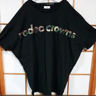 ロデオクラウンズワイドボウル(RODEO CROWNS WIDE BOWL)のロデオクラウンズ 迷彩ロゴドルマンビッグTシャツ ワンピース(その他)