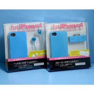 エレコム(ELECOM)のブルー色 iPhone4用ケースと液晶保護フィルムとDockスピーカーとイヤホン(その他)