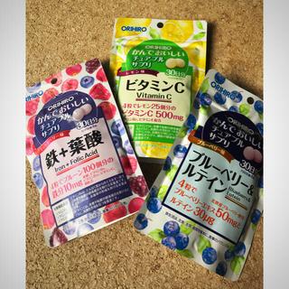 オリヒロ(ORIHIRO)の【お得セット】ORIHIROかんでおいしいチュアブルサプリ(ビタミン)
