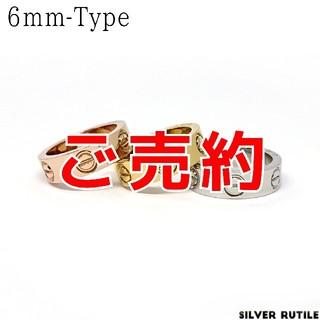 YM様ご専用【ビスマークリング(6mm)】アレルギーフリー(リング(指輪))
