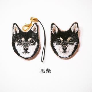 黒柴の刺繍【ブローチまたはストラップ】(コサージュ/ブローチ)