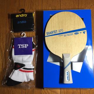 ティーエスピー(TSP)の卓球ラケット (カルテットAFC フレア)(卓球)