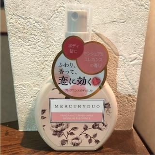 マーキュリーデュオ(MERCURYDUO)のマーキュリーデュオ フレグランスボディミストセンシュアルエレガンス(香水(女性用))