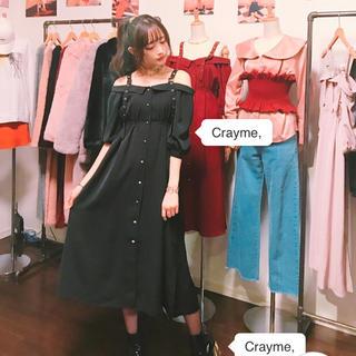 クレイミー(Crayme,)のcrayme ワンピース(ロングワンピース/マキシワンピース)