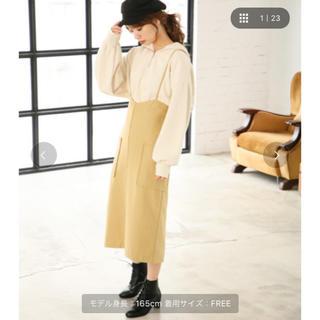 ミスティウーマン(mysty woman)のサス付きタイトスカート(その他)