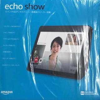 エコー(ECHO)のamazon echo show チャコール 第2世代 新品未開封(スピーカー)