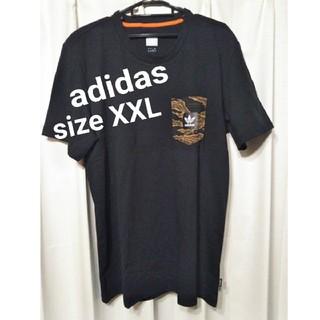 アディダス(adidas)のadidas Tシャツ SKATEBOARD スケート スケボー(Tシャツ/カットソー(半袖/袖なし))