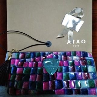 アタオ 財布 新品
