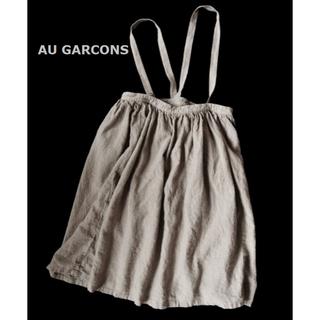 ヴェリテクール(Veritecoeur)の新品 AU GARCONS スカート ANNリネン 吊りスカート(ロングスカート)