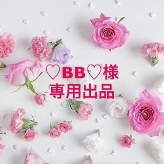 ♡BB♡様専用出品♡♡(ピアス)