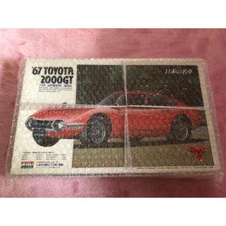 トヨタ(トヨタ)のトヨタ2000GT プラモデル(模型/プラモデル)