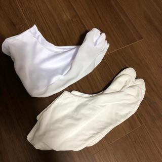 足袋 レディース&メンズ ペア(和装小物)