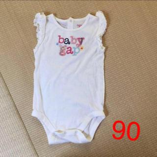 ベビーギャップ(babyGAP)のbabygap 袖なしロンパース(下着)