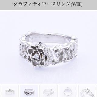 ディールデザイン(DEAL DESIGN)のディールデザイン 指輪(リング(指輪))