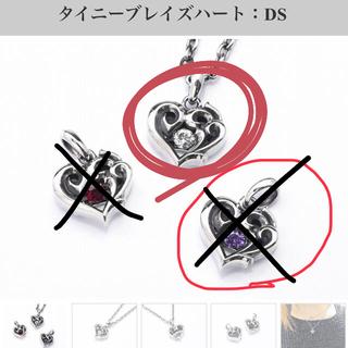 ディールデザイン(DEAL DESIGN)のディールデザイン ネックレス(ネックレス)