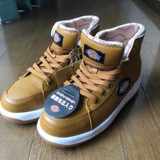 ★送料込★Dickies安全靴23.5cm