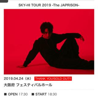 スカイハイ(SKYHi)の SKY-HI TOUR 2019 The JAPRISON  大阪(ミュージシャン)