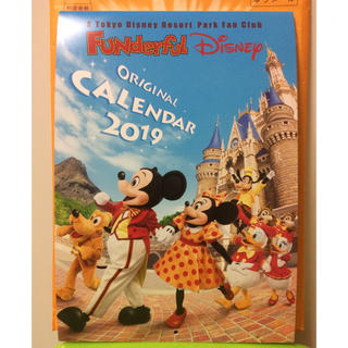 ディズニー(Disney)のディズニー  ファンクラブカレンダー2019(カレンダー/スケジュール)