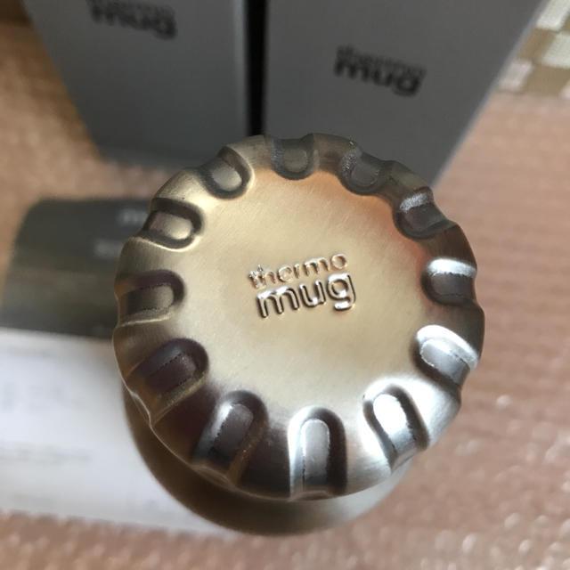 thermo mug(サーモマグ)のサーモマグ アンブレラボトル インテリア/住まい/日用品のキッチン/食器(タンブラー)の商品写真