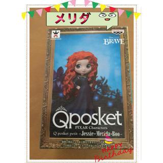 ディズニー(Disney)のQposket   petit メリダ(フィギュア)