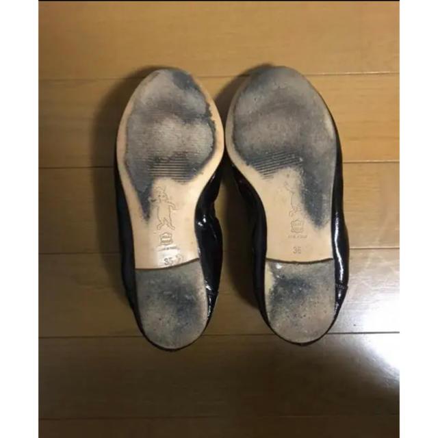 Marni(マルニ)のMarni エナメルバレシューズ レディースの靴/シューズ(バレエシューズ)の商品写真
