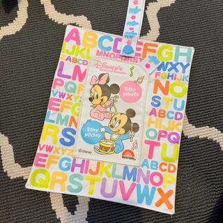 ディズニー(Disney)のお尻拭きケース(ベビーおむつバッグ)