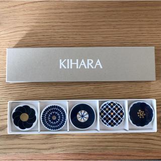 ハクサントウキ(白山陶器)の新品未使用✴️KIHARA 箸置き 5個セット (カトラリー/箸)