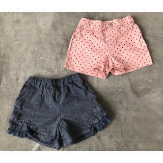 サンカンシオン(3can4on)の子供服 ショートパンツ2枚 3can4on (パンツ/スパッツ)