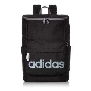 アディダス(adidas)の新品未使用‼️ [アディダス] リュックサック 20L ボックス型 47894✨(リュックサック)