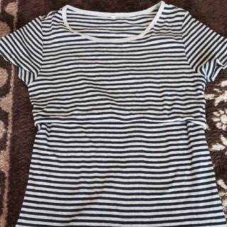 シマムラ(しまむら)のボーダー Tシャツ 産前産後 授乳(マタニティトップス)