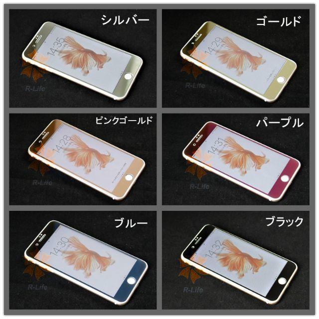 2個セットiPhone専用アルミバンパー 鏡面ガラスフィルム Logoホール付の通販 by R-Lifeショップ@即購入OK♪日曜祝日休み!|ラクマ