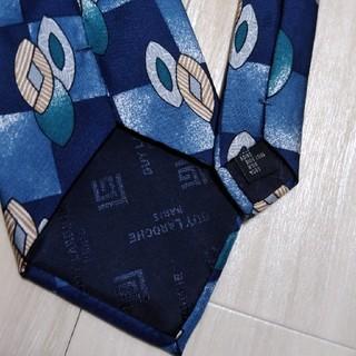 ギラロッシュ(Guy Laroche)のguylaroche ギラロッシュ ネクタイ ブランド フランス silk(ネクタイ)