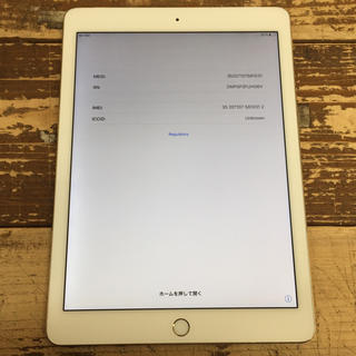 アイパッド(iPad)のiPad AIR2 32GB SoftBank 本体のみ 判定△(スマートフォン本体)