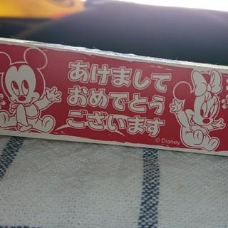 ディズニー(Disney)のディズニー年賀スタンプ②(はんこ)