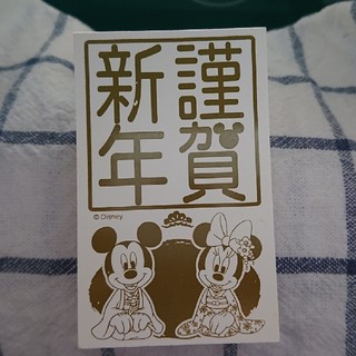 ディズニー(Disney)のディズニー年賀スタンプ③(はんこ)