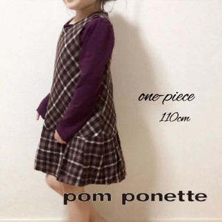 ポンポネット(pom ponette)のポンポネット チェック ワンピース(ワンピース)