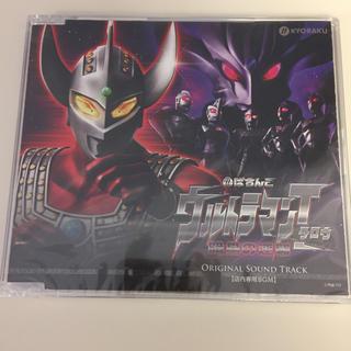 キョウラク(KYORAKU)のウルトラマン タロウ CD 新品 パチンコ 非売品 暗黒の逆襲(パチンコ/パチスロ)