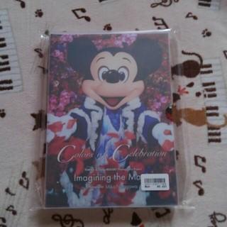 ディズニー(Disney)のイマジニング写真集(その他)