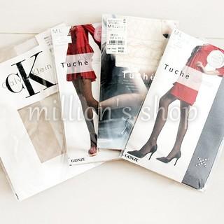 カルバンクライン(Calvin Klein)の【新品】カルバン・クライン&Tuche ストッキング4点セット(タイツ/ストッキング)