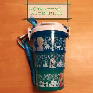 ディズニー(Disney)の【匿名配送】アナと雪の女王 3段 ポップコーンバケツ(容器)